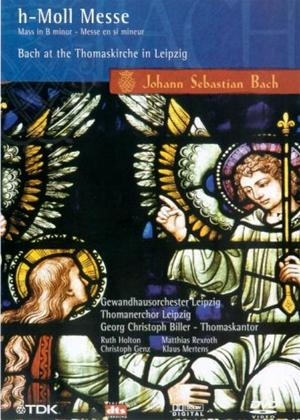 Rent Bach: Mass in B Minor Online DVD Rental