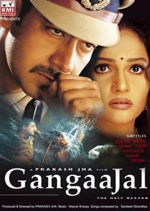Rent Gangaajal Online DVD Rental