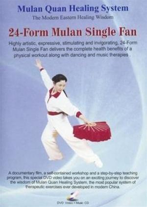 24 Form Mulan Single Fan Online DVD Rental