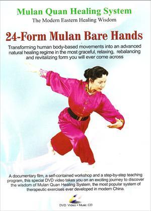 24 Form Mulan Bare Hands Online DVD Rental
