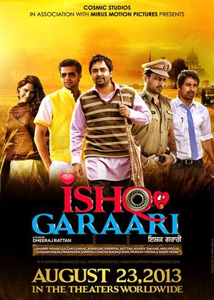 Rent Ishq Garaari Online DVD Rental