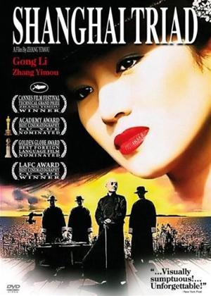 Rent Shanghai Triad Online DVD Rental