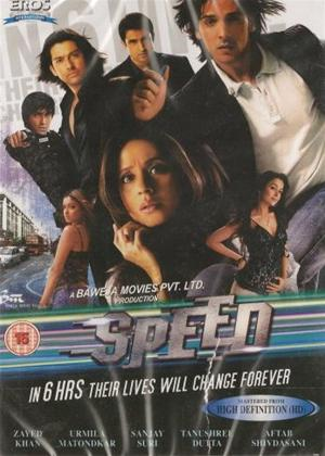 Speed Online DVD Rental