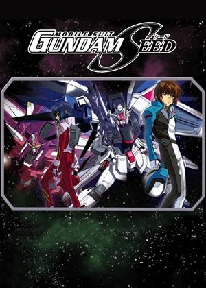 Gundam Seed Part 2 Online DVD Rental