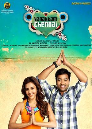 Vanakkam Chennai Online DVD Rental