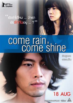 Come Rain, Come Shine Online DVD Rental