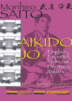 Rent Aikido: Morihiro/Saito Online DVD Rental
