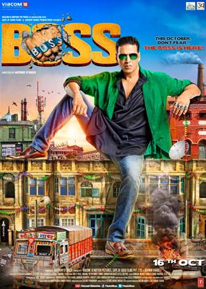Boss Online DVD Rental