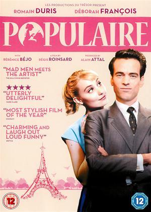 Populaire Online DVD Rental
