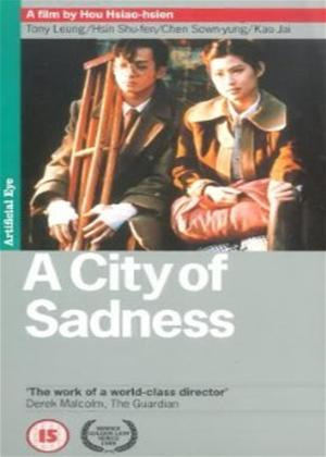 Rent City of Sadness (aka Beiqing Chengshi) Online DVD Rental