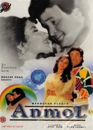 Anmol Online DVD Rental