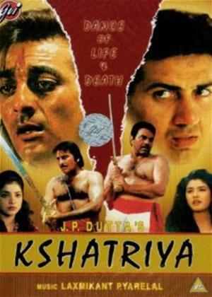 Kshatriya Online DVD Rental