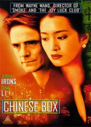 Chinese Box Online DVD Rental