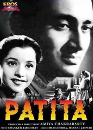 Patita Online DVD Rental
