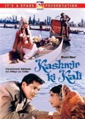 Kashmir Ki Kali Online DVD Rental