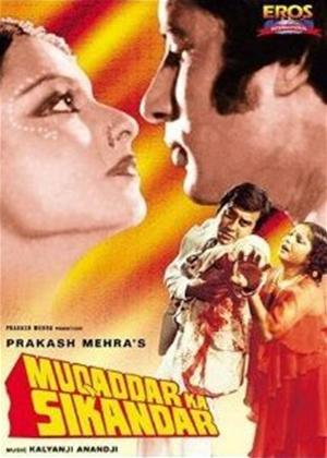 Muqaddar Ka Sikandar Online DVD Rental