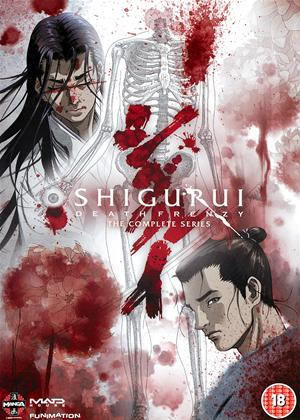 Shigurui: Death Frenzy: Series Online DVD Rental