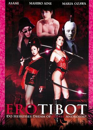 Erotibot Online DVD Rental