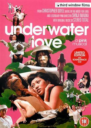 Underwater Love Online DVD Rental