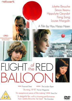 Flight of the Red Balloon Online DVD Rental