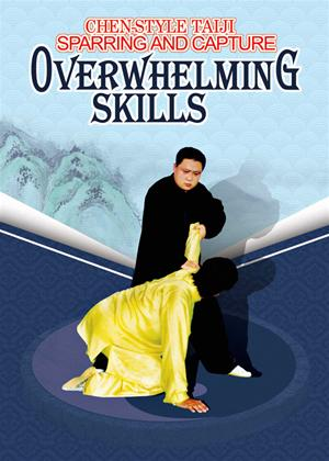 Chen-Style Tai Chi Sparring, Capture and Overwhelming Skills Online DVD Rental
