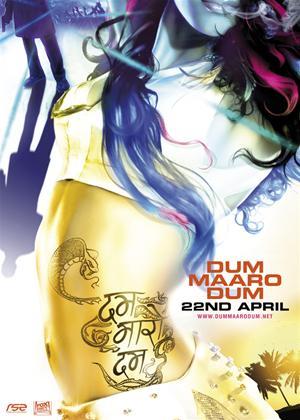 Dum Maaro Dum Online DVD Rental