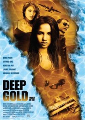 Deep Gold Online DVD Rental