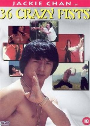36 Crazy Fists Online DVD Rental