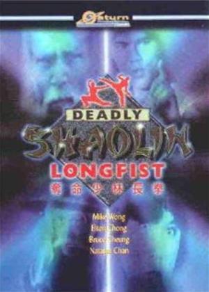 Offensive Shaolin Longfist Online DVD Rental