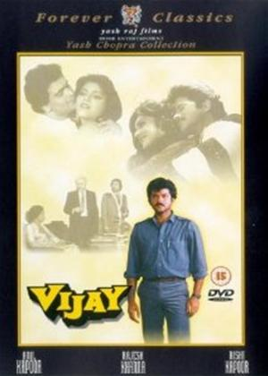 Vijay Online DVD Rental