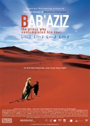 Rent Bab'Aziz Online DVD Rental