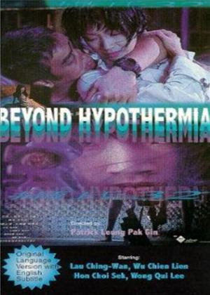 Beyond Hypothermia Online DVD Rental