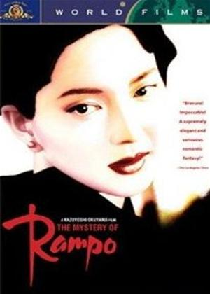 The Mystery of Rampo Online DVD Rental