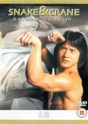 Snake and Crane Arts of Shaolin Online DVD Rental