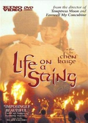 Life on a String Online DVD Rental