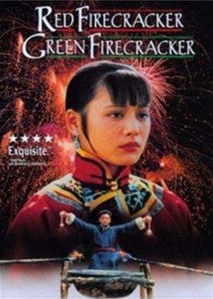 Rent Red Firecracker, Green Firecracker Online DVD Rental