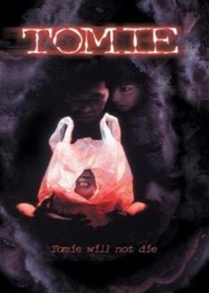 Rent Tomie Online DVD Rental