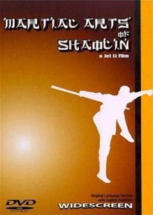 Shaolin Temple 3 Online DVD Rental