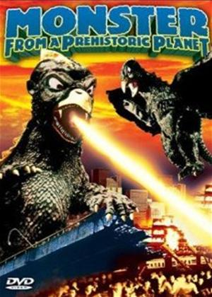 Rent Gappa the Triphibian Monster Online DVD Rental