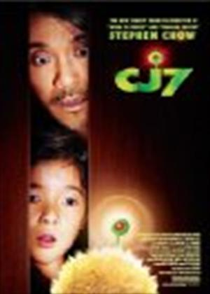 Rent CJ7 Online DVD Rental