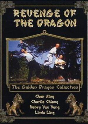 Rent Revenge of the Dragon Online DVD Rental