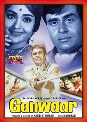 Ganwaar Online DVD Rental