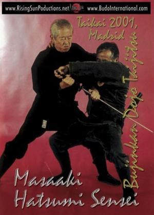 Rent Bujinkan Taikai Madrid 2001: Vol.1 Online DVD Rental