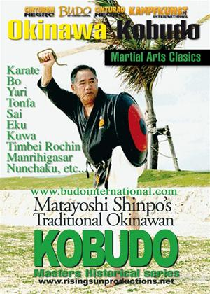 Rent Okinawa Kobudo: Shinpo Online DVD Rental