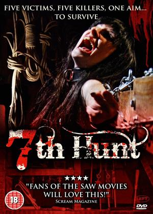 Rent The 7th Hunt Online DVD Rental