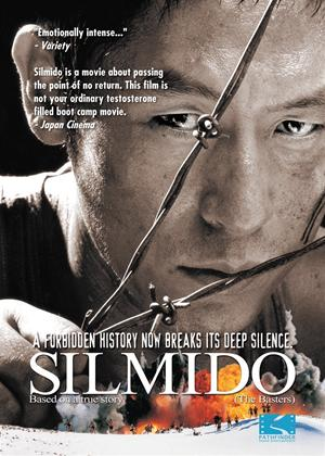 Silmido Online DVD Rental