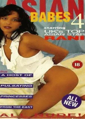 Rent Asian Babes 4 Online DVD Rental