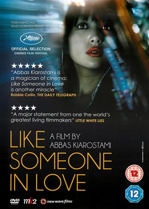 Like Someone in Love Online DVD Rental