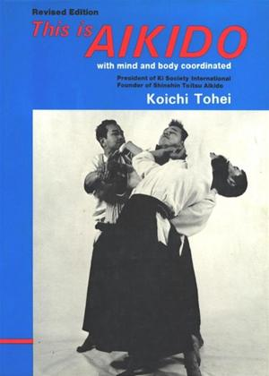 Rent This Is Aikido Online DVD Rental
