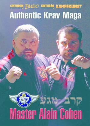 Rent Authentic Krav Maga Online DVD Rental